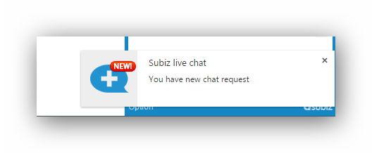 subiz-browse-notification