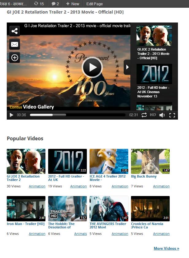 contus-video-gallery-plugin
